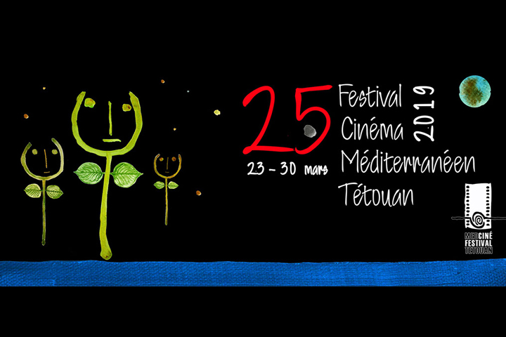 Tetouan International Mediterranean Film Festival
